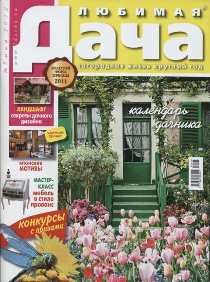 журнал любимая дача, роспись мебели