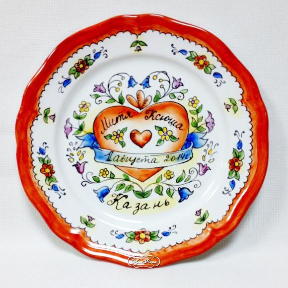 Подарок на свадьбу тарелка с поздравлением фото 809
