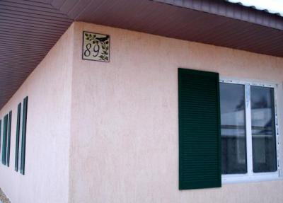 роспись табличек домов